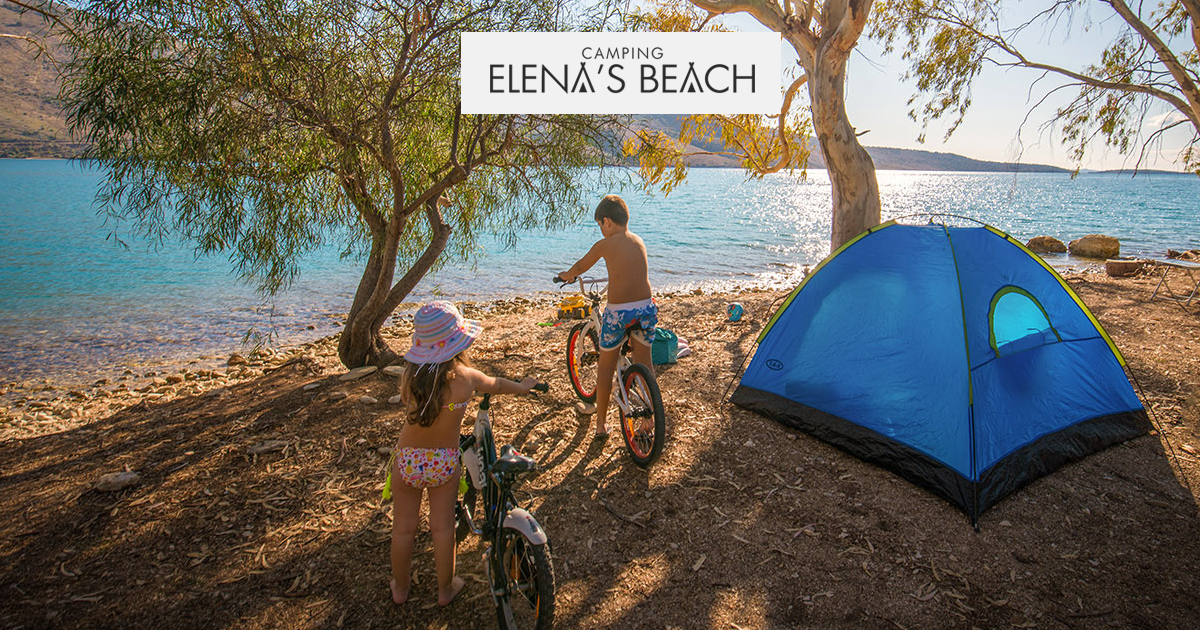 Camping Elena's Beach - Plataria Thesprotias Greece
